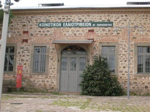 Olive press museum in Agia Pareskevi