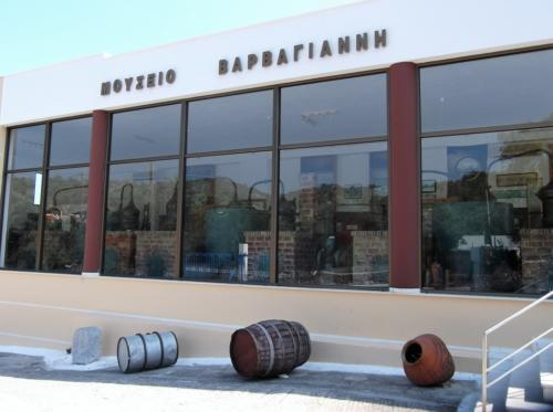 Ouzo museum in Plomari